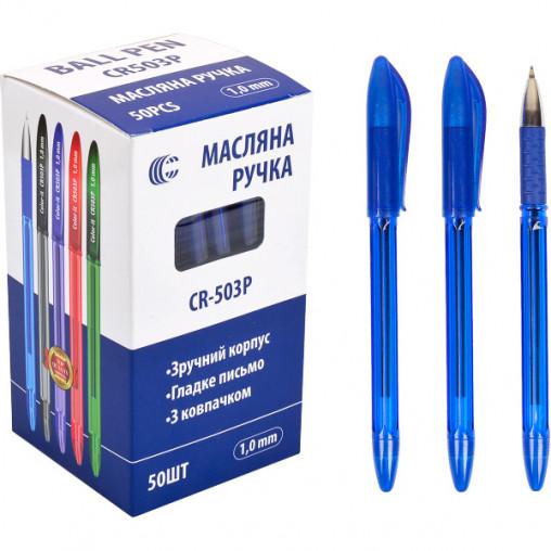 """Ручка масляная СR503Р """"С"""" тонированная синяя"""