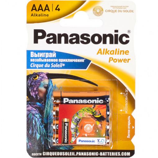 Батарейка Panasonic AAA LR03 по 4шт Alkaline Power P-056560
