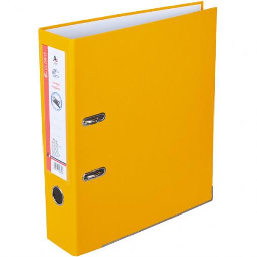 "Сегрегатор 7 см ""C"" желтый DS2207-07Y"