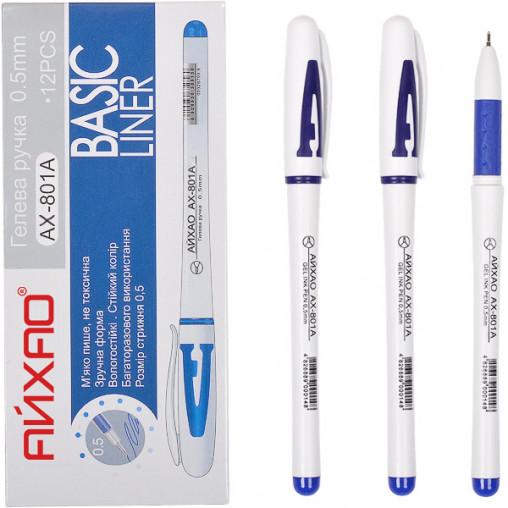 Ручка гелевая AH801A АЙХАО Original синяя