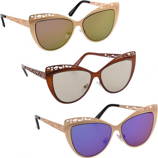 Очки солнцезащитные 6354