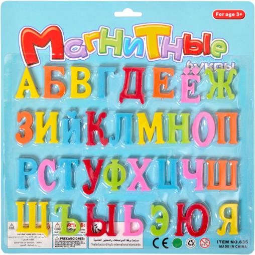 Буквы на магните большие 635, 28,5*28,5см