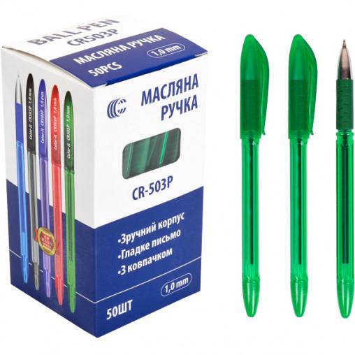 """Ручка масляная СR503Р """"С тонированная зеленая"""