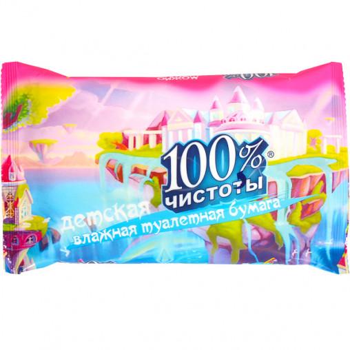Влажная туалетная бумага для детей 100% чистоты 331703