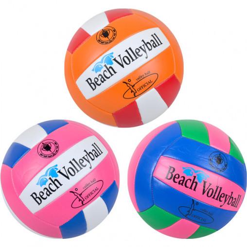 Мяч волейбольный №1 матовый 14-130