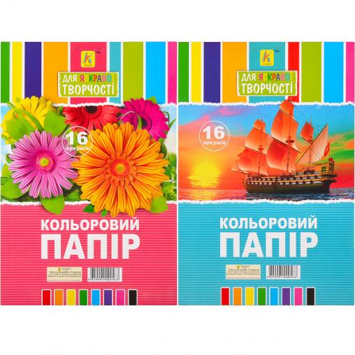 """Цветная бумага А4 17/50 16 листов цветы, караблики """"Коленкор"""" 000563"""
