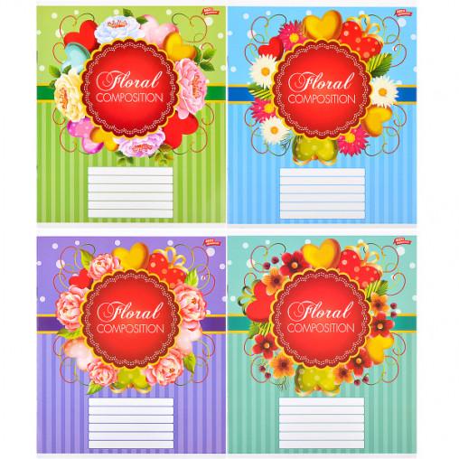 Тетрадь цветная 18 листов, линия 2780л