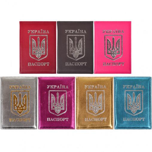 """Обложка для паспорта """"Украина-2"""" 4-45"""