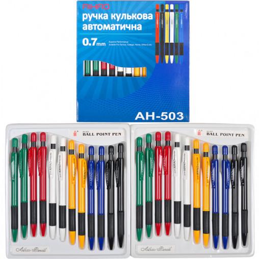 Ручка AH-503 AIHAO Original синяя