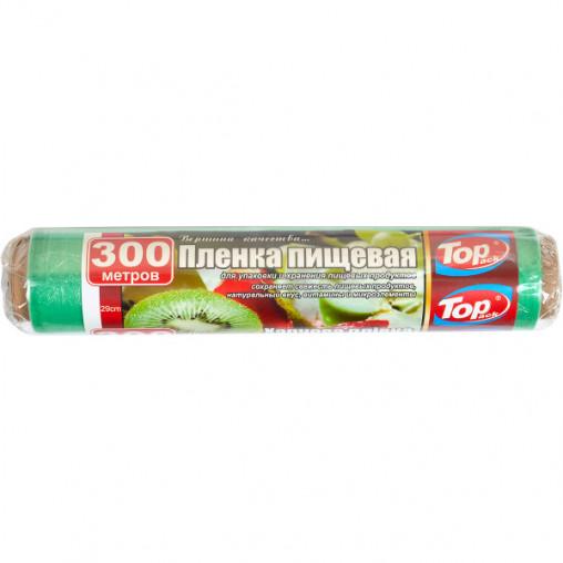 Пленка пищевая 29см 300м 7мкм (POL) Top Pack зеленая