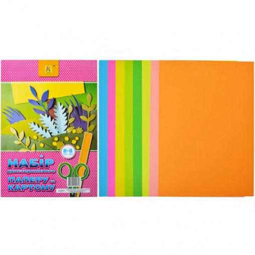 """Цветной неоновый двуст. картон+цветная бумага А4 8+8л. """"Коленкор"""" CB000846"""