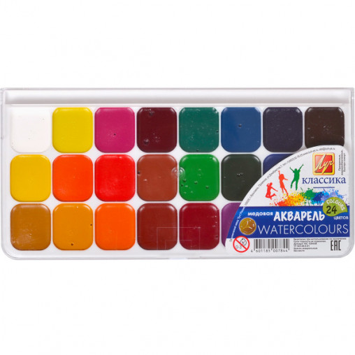 """Акварель """"Классика"""" 24 цвета """"Луч"""" 21,5*10,5см 1294-08/37956"""