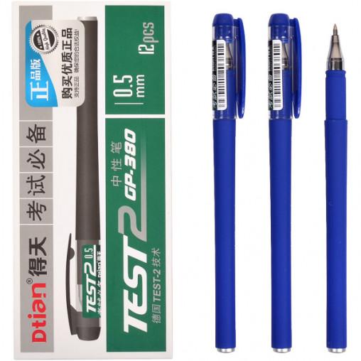 "Ручка гелевая GP-380 ""TEST2""синяя"
