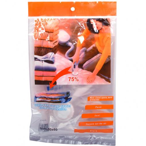 Вакуумный пакет для хранения вещей, размер 50*60 см Х2-264
