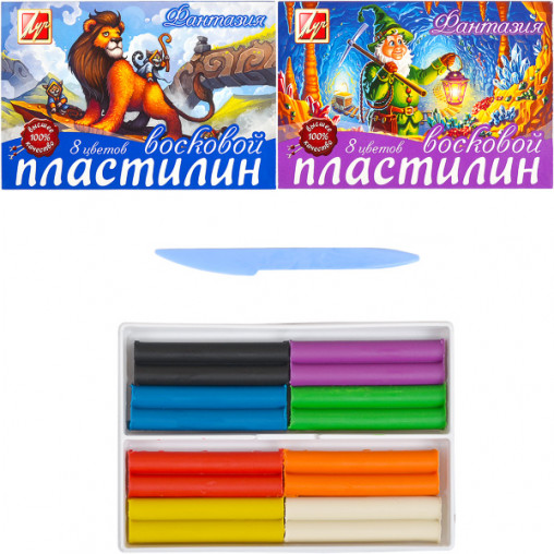 """Пластилин """"Фантазия"""" восковый 8 цветов, 140 г """"Луч"""" 25С1522-08/45346"""