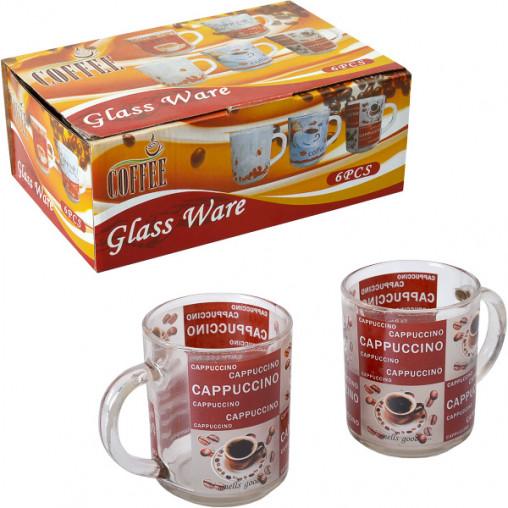 """Чашка стекло цветная """"Cappuccino"""" 200мл X3-08/ZB024"""