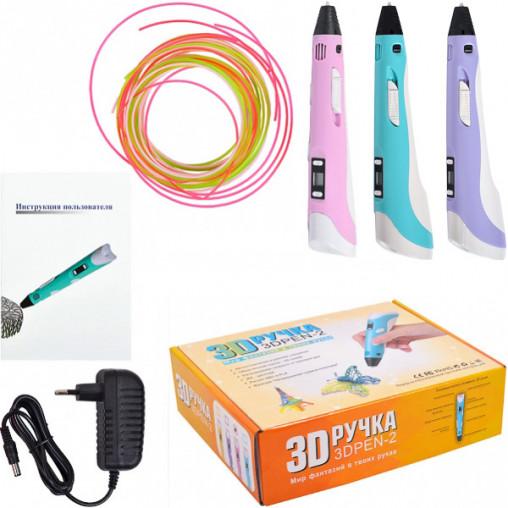 3D Ручка -2 с LED экраном