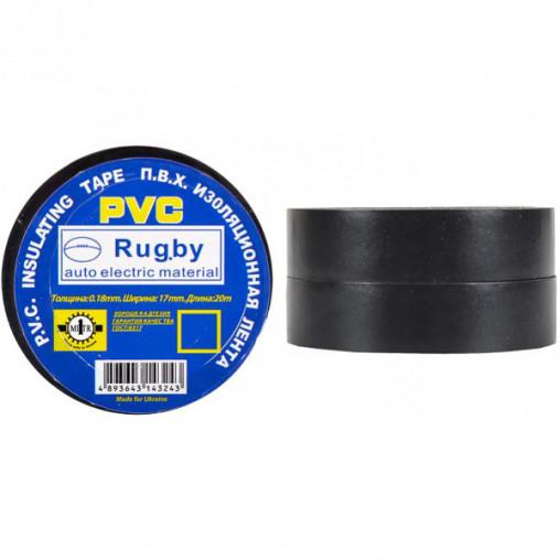 """Изолента PVC 20 """"Rugby"""" черная Х4-13/20-1"""