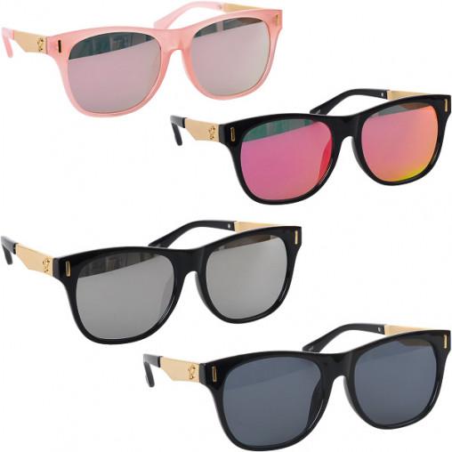 Очки солнцезащитные 5657