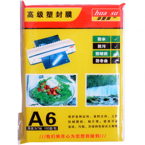 Пленка А6 для ламинирования, 70 микрон 70А6
