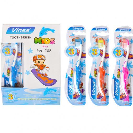 """Зубные щётки детские """"Vinsa Soft"""" 15 см дельфин, с 3-х лет 708"""