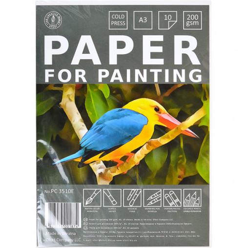 Бумага для рисования А3 10 листов, 200г/м², в п/п пакете PC3510E