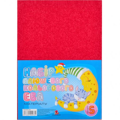 Фоамиран красный плюшевый А4, PLH-EVA-001,21х29,7см, 2,00 мм 5 лист.ФЦ006/1