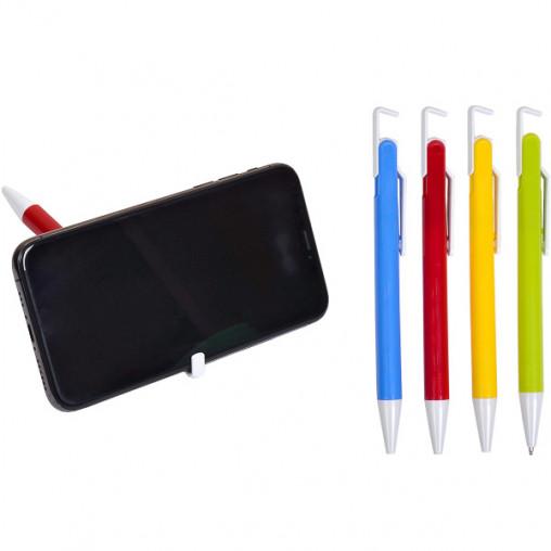 """Ручка шариковая """"Твой Логотип"""" 7016"""