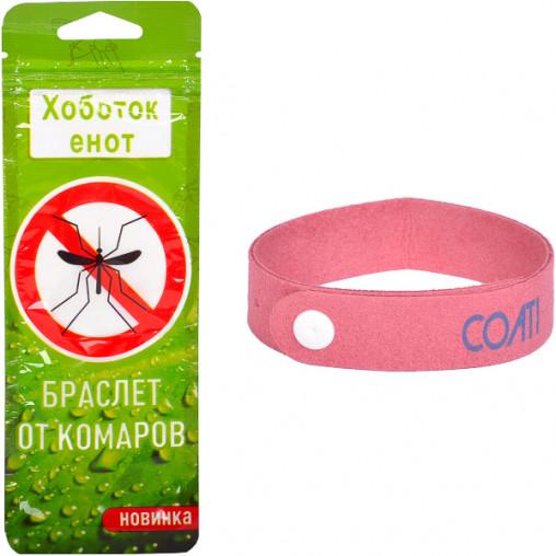 Браслет от комаров «Хоботок Енот» 197