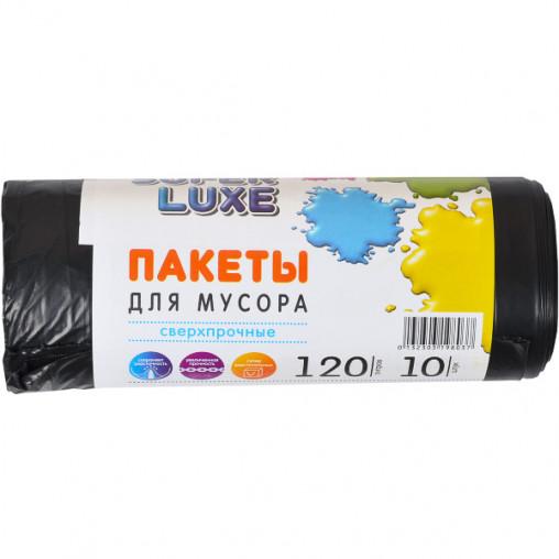 Пакет для мусора сверхпрочный 70х110 120л 10 штук Super Luxs/HelpAny 20001