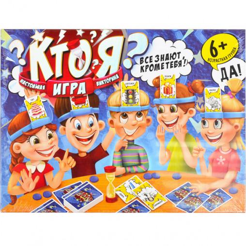 """Игра большая """"КТО Я?"""" на русском языке HIM-01-01 ДТ-БИ-07-43"""