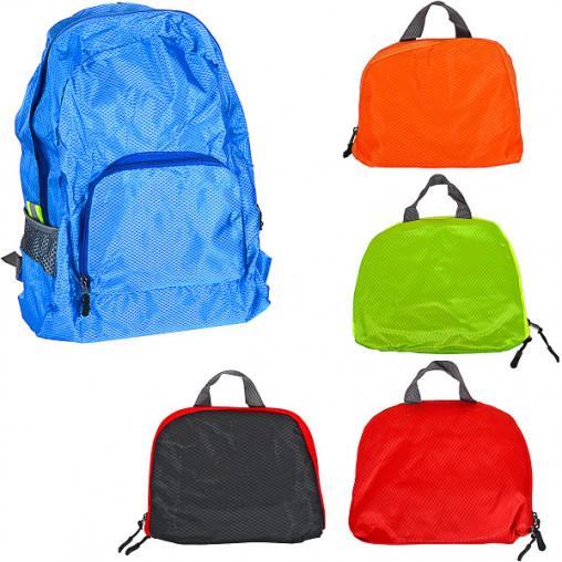 Складной рюкзак - трансформер Элит 41*31*12см