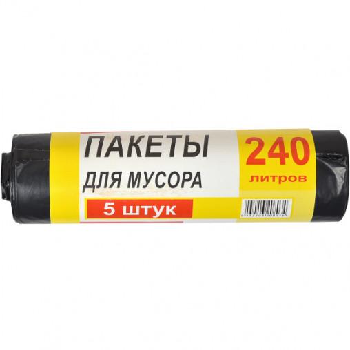 Пакет для мусора А10 260х370 240л 5 штук Super Luxе/PRO dom 100*120 20005