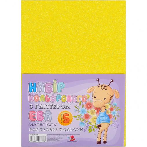 Фоамиран желтый глиттер А4 IR-EVA-007,21х29,7см, 2,00 мм 5 лист. ФЦ007/5