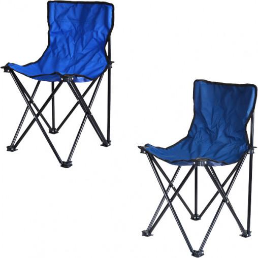 Кресло раскладное 60*32*32 см Х1-238