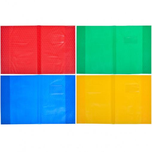 Обложка для дневника цветная однотонная 35,5* 22,8см А5/97334
