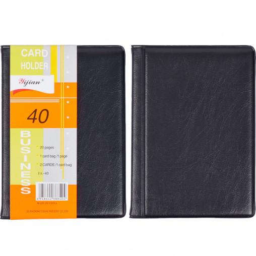Визитница А7 черная на 40 визиток H-40A, 10,5*7,5см