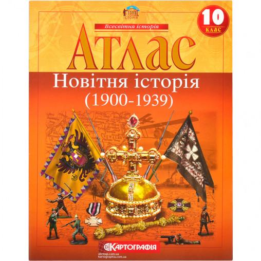 Атлас: Новiтня iсторiя 10 клас 1441