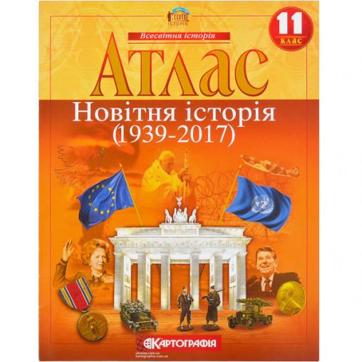 Атлас: Новiтня iсторiя 11 клас 2156
