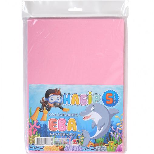 Фоамиран розовый EVA-006 А4, 21х29,7см,2,00 мм, 5 лист. ФЦ001/3