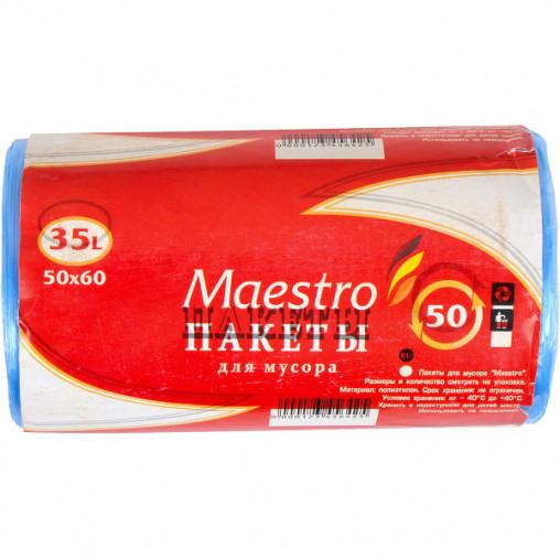 Пакет для мусора 50х60 35л 50 штук Maestro/Silk/Eko Plus 20013