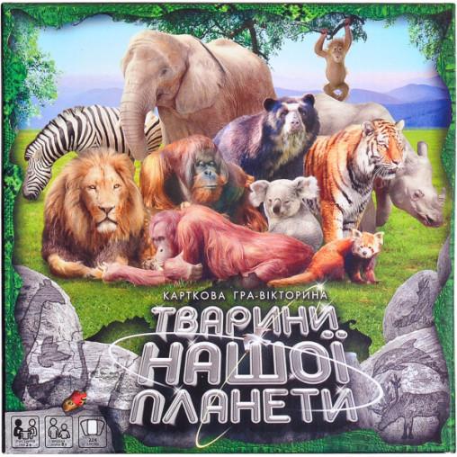 """Игра большая """"Животные нашей планеты 2"""" укр. G-JNP-01U ДТ-БИ-07-33"""
