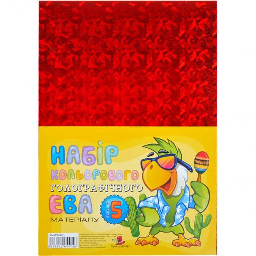 Фоаміран червоний голограма А4, HL-EVA-001,21х29,7см, 1,80 мм 5 лист.