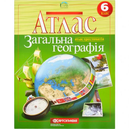 Атлас: Загальна географiя 6 клас 1071