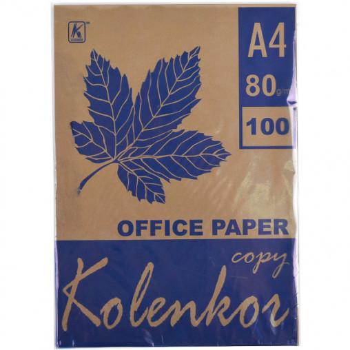 Бумага для ксерокса, А4 100 листов 80г/м² интенсив CHOCOLATE 43А