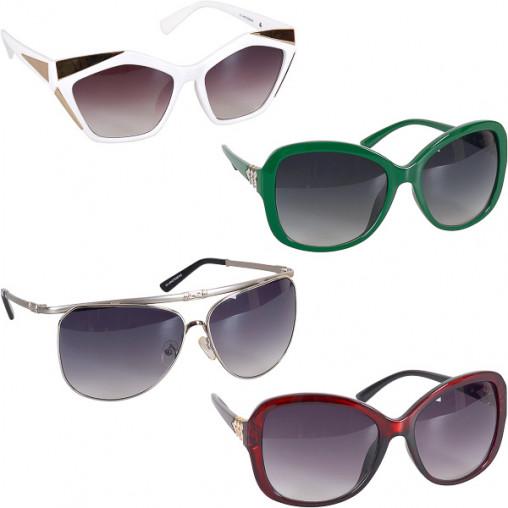 Очки солнцезащитные 56405