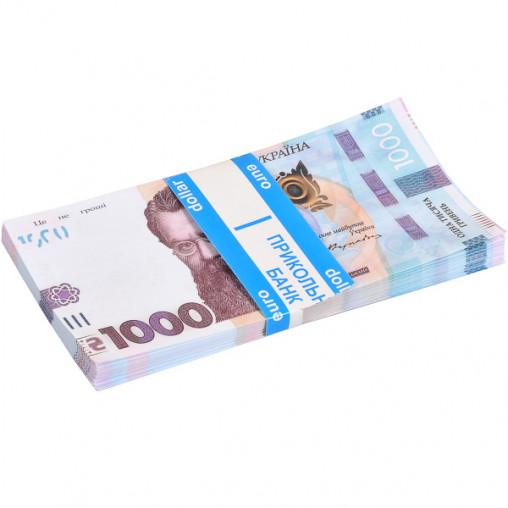 """Сувенир """"1000 гривен"""""""