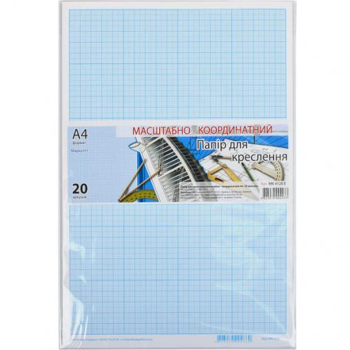 """Бумага масштабно-координатная А4 """"Графика"""" 20 листов, в п/п пакете МК4120Е"""