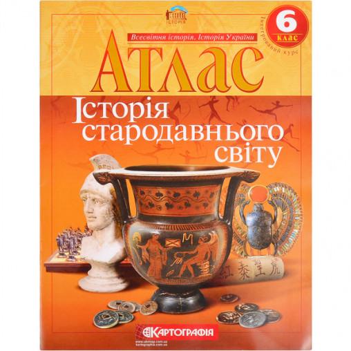 Атлас: Історія стародавнього свiту 6 клас 2412