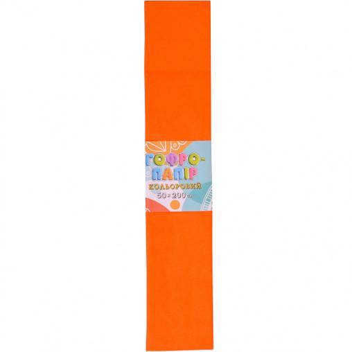 Бумага гофрированная СР-20-15 17г/м2 20%, 50*200см, 10шт./уп. Оранжевый КП033/6